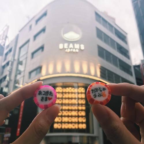 BEAMS JAPAN.jpg