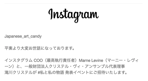 Instagram主催_イベント.pngのサムネール画像