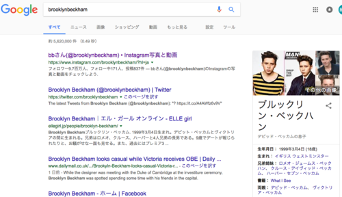 BB検索結果のサムネール画像