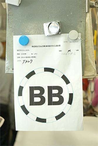 bb製作1のサムネール画像