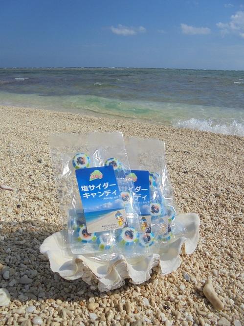 海とアニーちゃん飴.jpg
