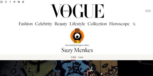 vogueウェブサイト