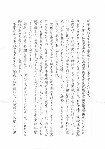 広島商業1.jpg