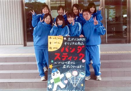 広島商業3.jpg