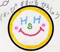 HSH.jpg