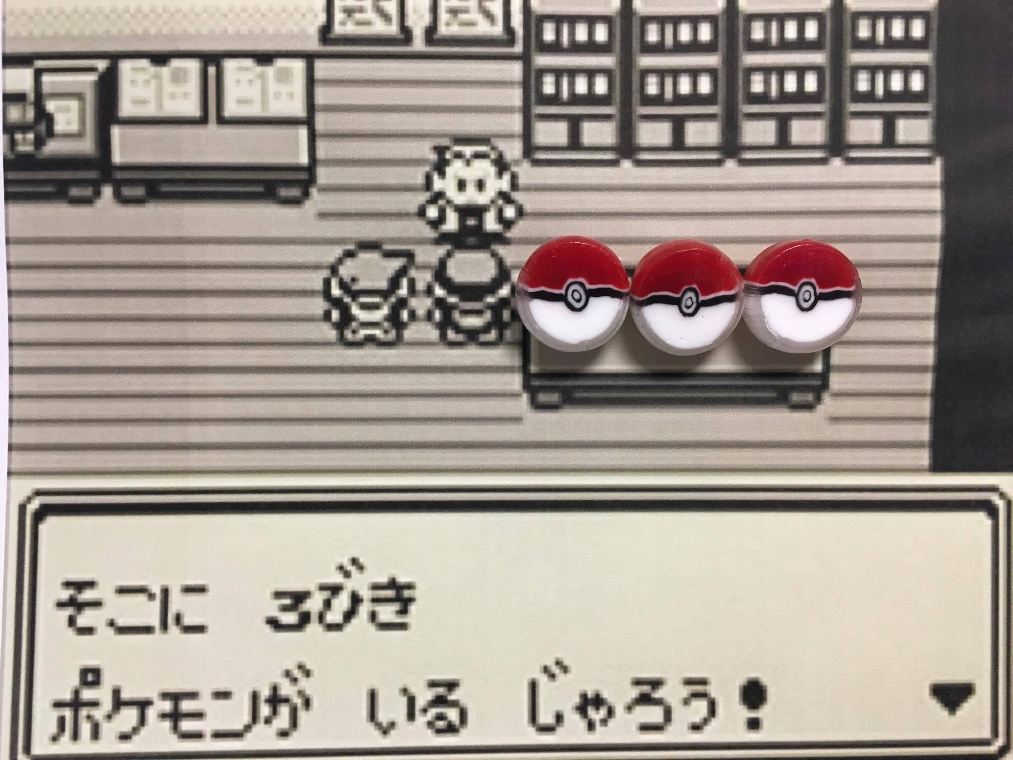 http://design.myame.jp/upload/images/13718007_1251685658198486_405757164_o.jpg