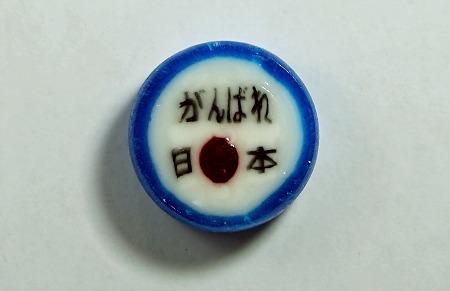 s-日本代表応援飴.jpg