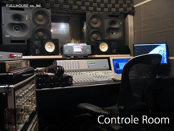 s-controle_room.jpg