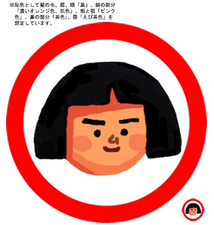 shigechan-design.jpg