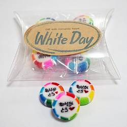 whitedaycandy_pillow.jpg